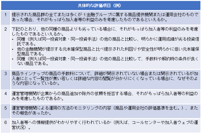 20190725_2.png